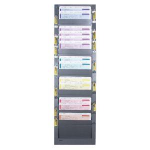 Wall Racks for Horizontal Forms - 24 Pockets